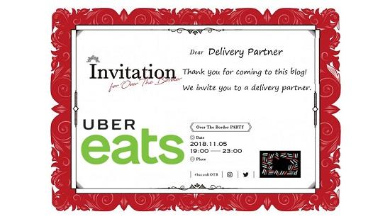 Uber Eats(ウーバーイーツ)は招待コード登録で最大4万円のボーナスがもらえます