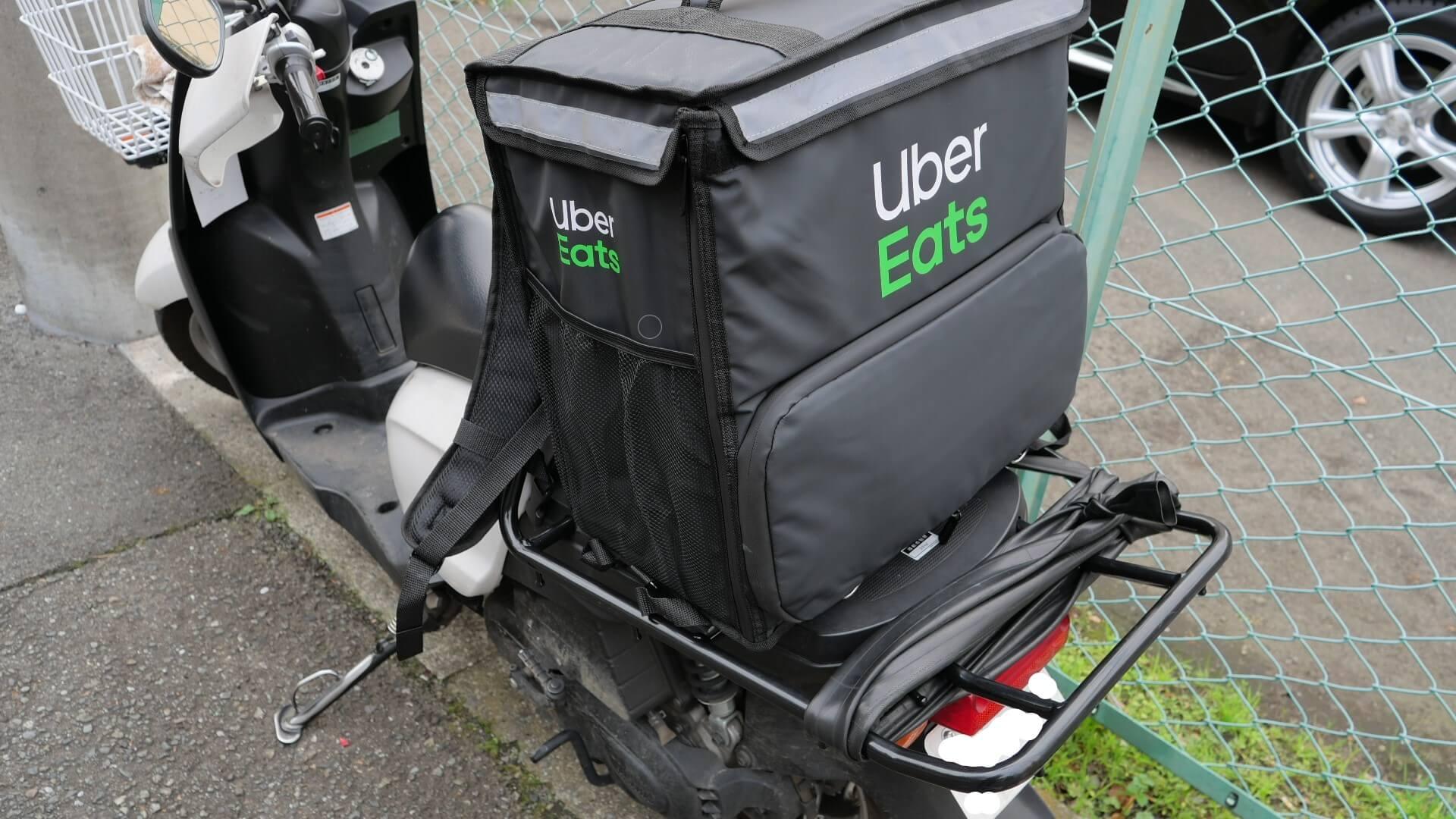 ウーバーイーツのバッグバイクへの固定方法