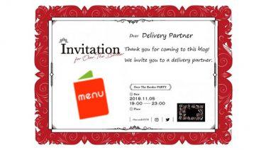 menu(メニュー)配達員の紹介コード登録で1万円の紹介料をGETしよう!