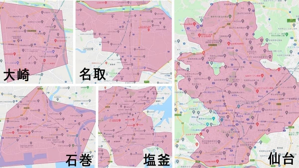 宮城県仙台市のDoorDash(ドアダッシュ)エリアマップ画像、ブロック分けの説明