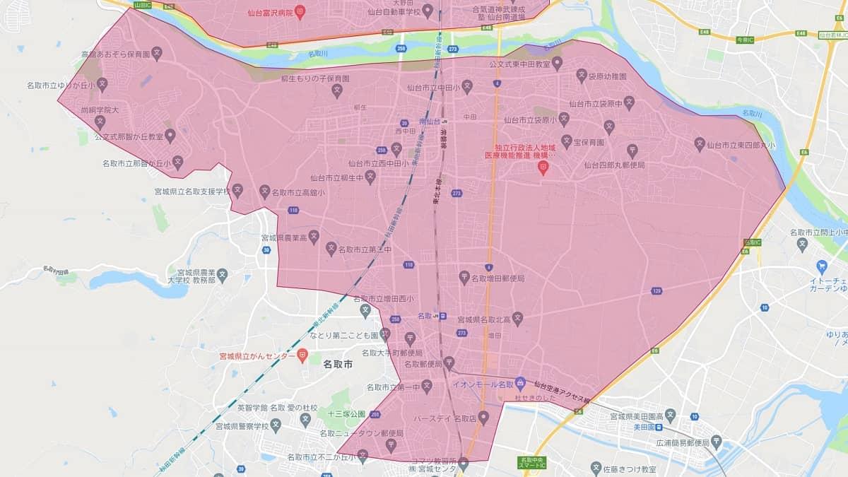 宮城県名取市のDoorDash(ドアダッシュ)エリアマップ画像