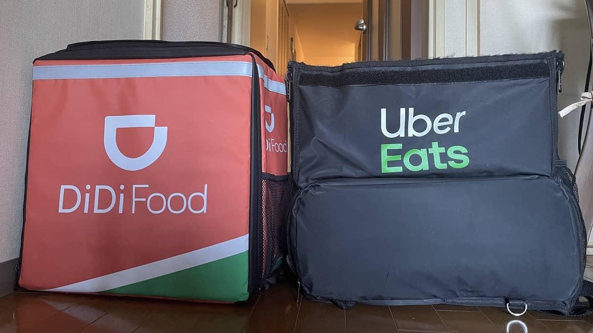 DiDiフードとウーバーイーツ配達バッグのサイズ比較画像
