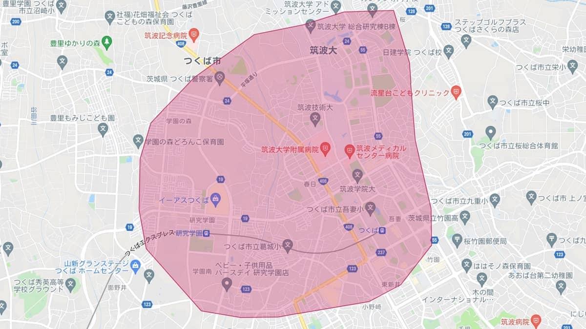 茨城県つくば市のUber Eats(ウーバーイーツ)配達エリアマップ